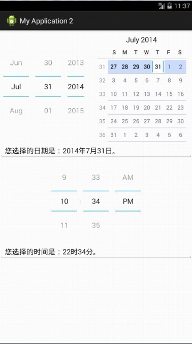 Android开发之DatePicker和TimePicker的用法