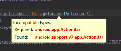 Android使用getActionBar返回NULL的问题总结
